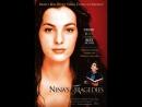 Трагедии Нины 2003 Израиль