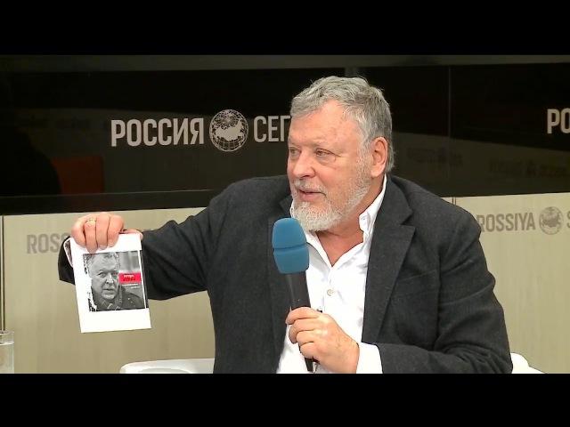 Игорь Волгин - После присуждения премии за книгу стихов (Пресс-конференция)