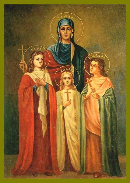 икона софии и ее дочерей квартиру