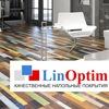 Напольные покрытия -  Linoptim.ru