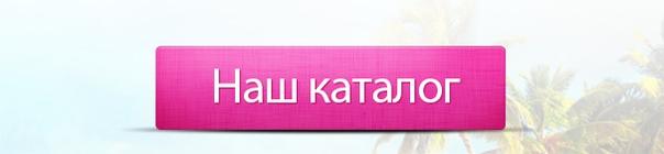 www.charmante.ru/