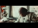 Верой и правдой. 1 серия (Мосфильм, 1979)