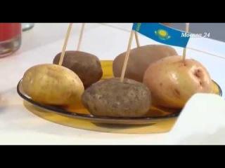 Революция потребления (Картофельная революция)