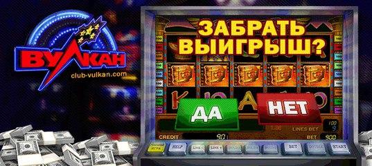 Архив стртегов в казино санкт-петербурга и области игровые автоматы торгово векаельная система спб