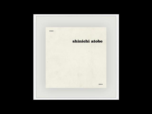 Shinichi Atobe - World