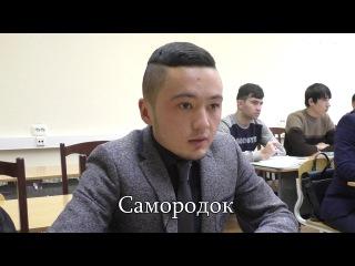Красная книга русского языка. Самородок