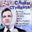Andrey Yaremenko фотография #20