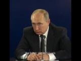 Владимир Путин: «У нас в марте выборы, а вы мне о графике в 2019».