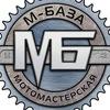 MBAZA | Мотосервис | Москва