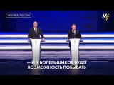 Речь Путина на жеребьевке чемпионата мира по футболу