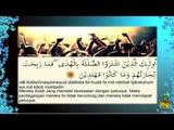 Surat Al Baqarah Ayat 16