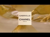 THE FRAGRANCE GABRIELLE CHANEL THE HARVEST