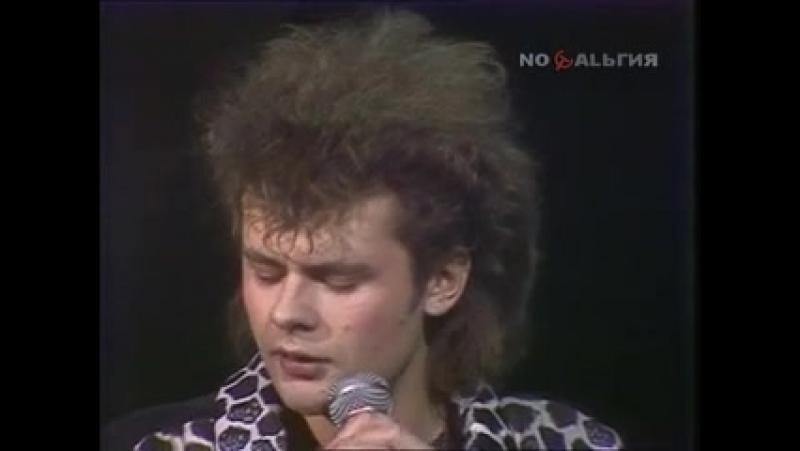 IGO (Rodrigo Fomins) и гр.Remix - Выступление в зале Россия в Москве, 1987 год - Ночь