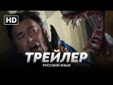 RUS | Трейлер: «Эш против Зловещих мертвецов» - 3 сезон / «Ash vs Evil Dead» - 3 season, 2018 | Jaskier
