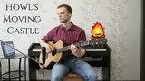 (Hisaishi Joe) Howl's Moving Castle Theme - Andrey Vaganov
