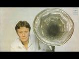 Андрей Миронов Диск- гигант 1983 г.