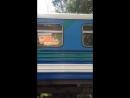 Поезд на МДЖД