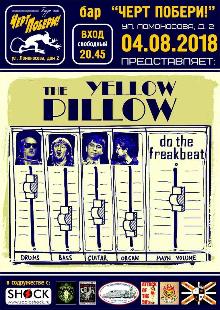 04.08 The Yellow Pillow в ЧП! ВХОД FREE