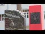 В Сквере Победы появилась стелла к 100-летию пограничных войск