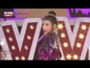 180613 Yubin - 숙녀 (淑女)  Lady @ Show Champion