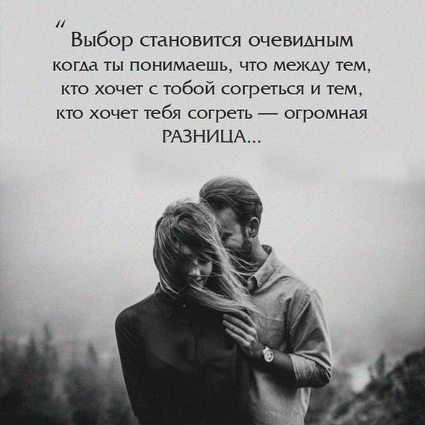 Фото №456251411 со страницы Эдгара Гайдамовича