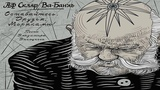 Александр F. Скляр. Ва-банк. Оставайтесь, друзья, моряками! Аудио (2017)