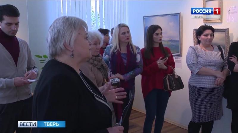 В Твери открылась выставка Айвазовский. На гребне волны