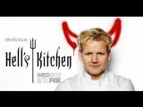 Адская кухня 17 сезон 5 серия
