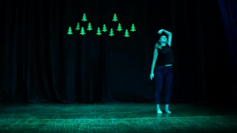 Кольга Дарья - «Душу наизнанку»