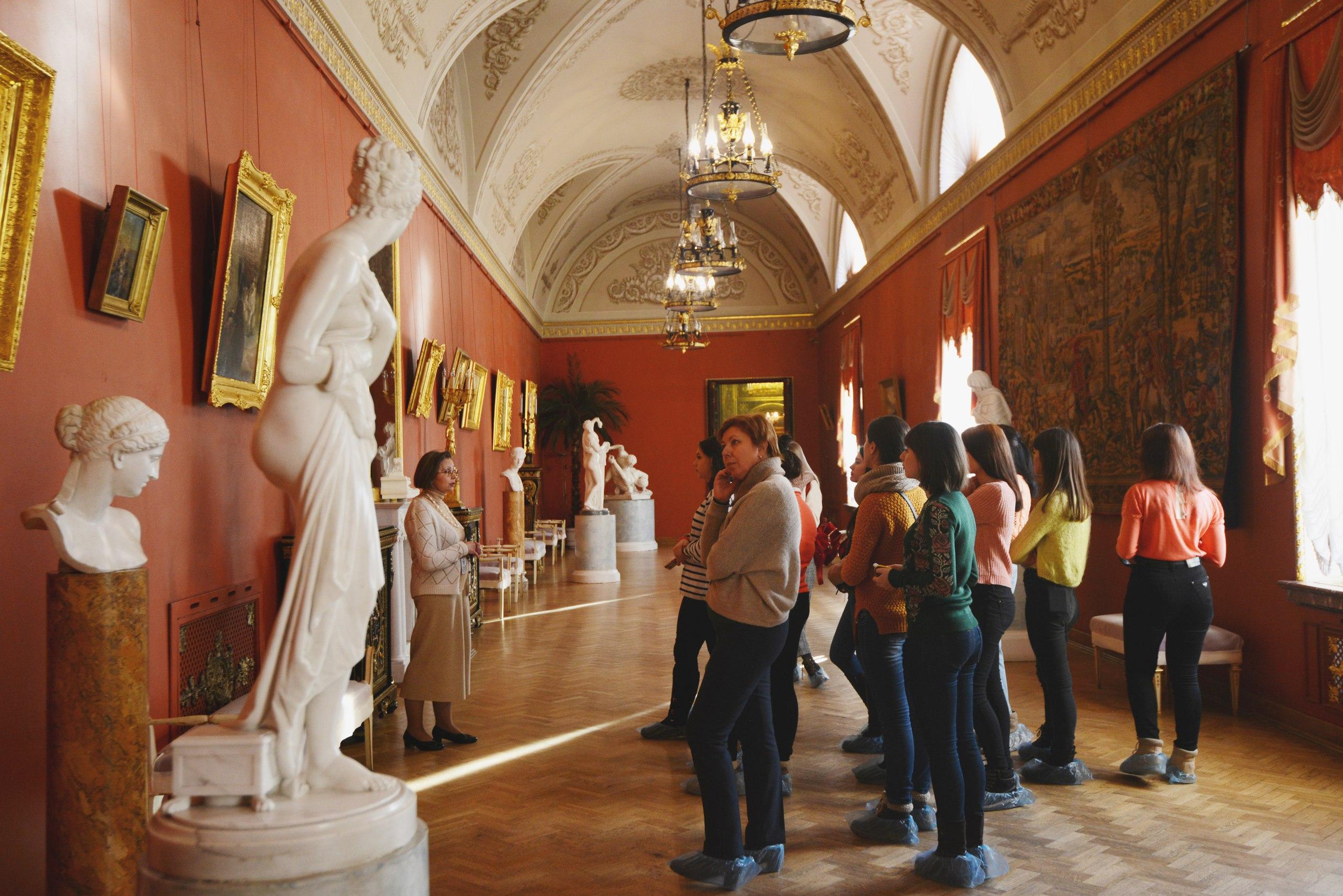 Экскурсии по музеям