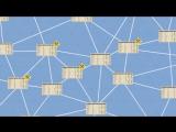 Что такое блокчейн и как можно использовать криптовалюты?