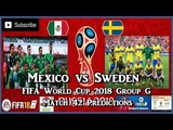 Mexico vs Sweden FIFA World Cup 2018 Group F Match 42 Predictions FIFA 18