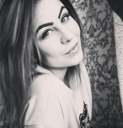 Алёна Москалева