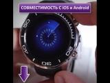 Умные часы Smart Watch SW007 [720]