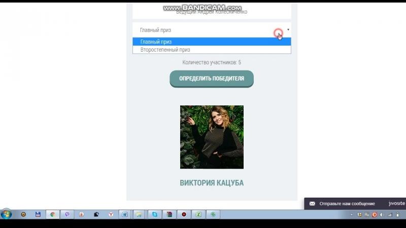 Ведущий Андрей Колеснеченко