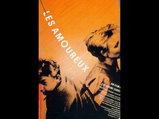 Влюбленные \ Les Amoureux (1994) Франция