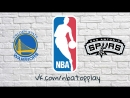 Golden State Warriors vs San Antonio Spurs March 19, 2018 2017-18 NBA Season Виасат Viasat Sport HD RU