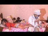 Дети играют в доктора - Обнимашки с больной подругой - заразилась