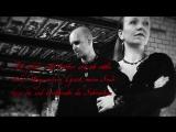 Mantus - Frei in Gedanken Official Lyric Video 2018