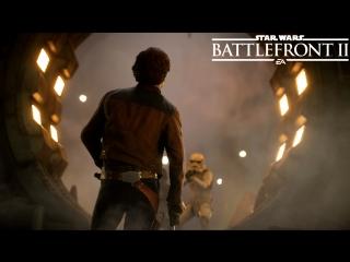 Сезон Хана Соло в Star Wars™ Battlefront™ II