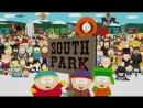 Live Южный парк / South park