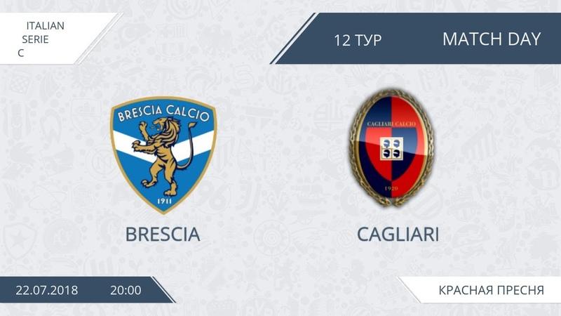 AFL18 Italiy Seria C Day 12 Brescia Cagliari