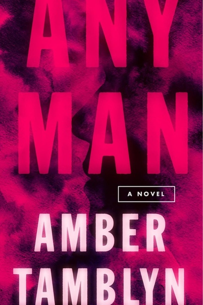 Amber Tamblyn - Any Man