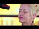 Instantly Ageless, Jeunesse на ТВ СТБ Украина, Я соромлюсь свого тіла 2016