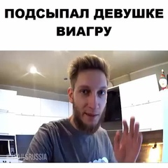 "ВИДЕО ЮМОР😂 FUN👌 ПРИКОЛЫ on Instagram: ""🎬 Что скажете, господа? 😱😵 by PeReC - KLygeR [YouTube] #FAILSRUSSIA #шок #виагра #лол #прикол #угарныевидео"""