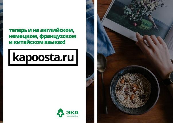 Приглашаем предпринимателей Рязанской области, занимающихся экологичес