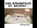 Подборка лайфхаков Как думаете действительно работают 🤔 karagandanails krg караганда karaganda новости казахстан news