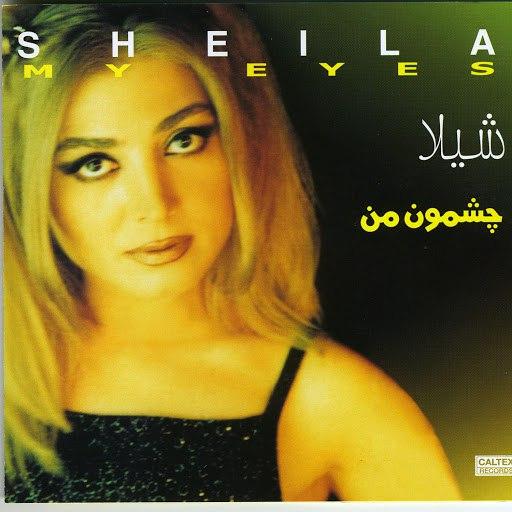Sheila альбом Cheshmoone Man - Persian Music