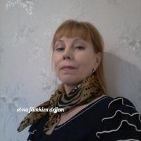 Дина Петрова