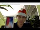 Итоги iPhone X 25.12.17